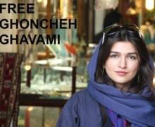 Ghoncheh_Ghavami-kPdC--1280x960@Produzione