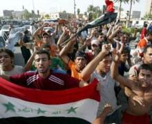 Tifosi iracheni